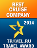Best Cruise Company